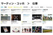 Website in het Japans thumbnail image